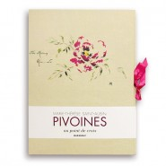 Pivoines au point de croix  - Пионы вышитые крестиком