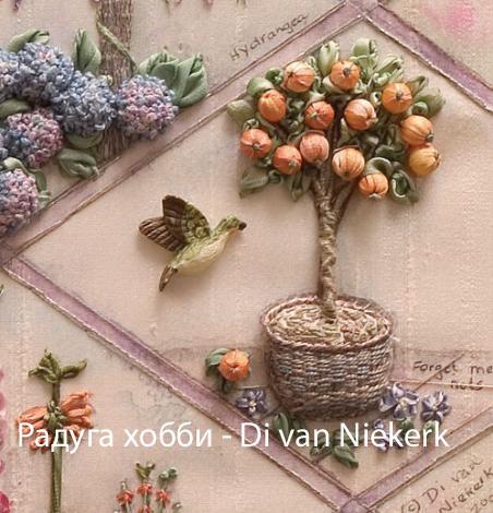 Вышивки лентами ди ван никерк